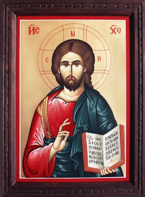 Jesus Christ Church Icon